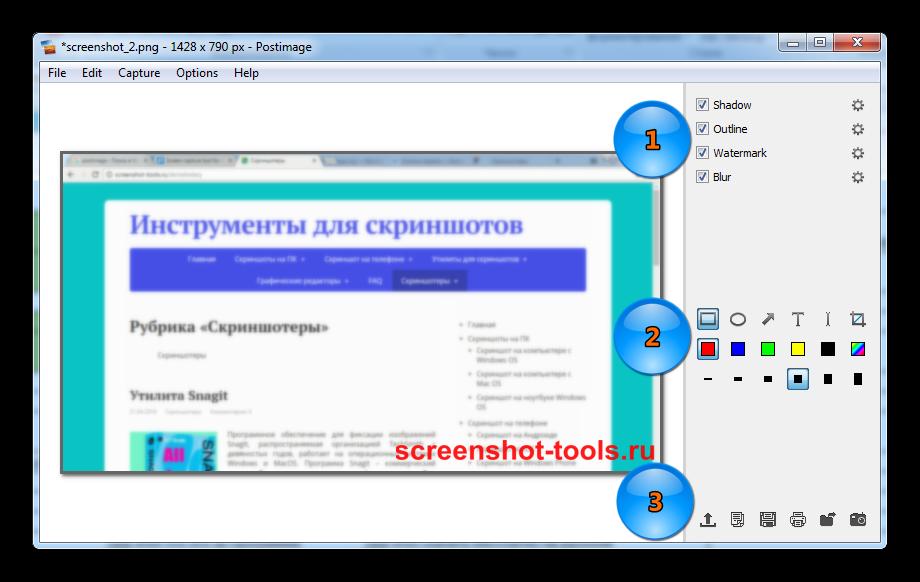 Графический редактор в скриншотере Postimage