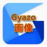 Programme Gyazo