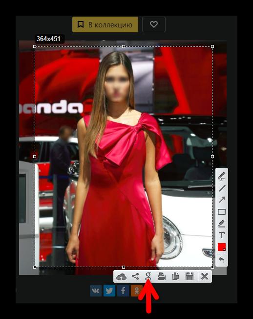 Искомое изображение c помощью Лайтшот