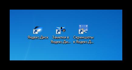 Новые ярлыки Яндекс.Диска на рабочем столе