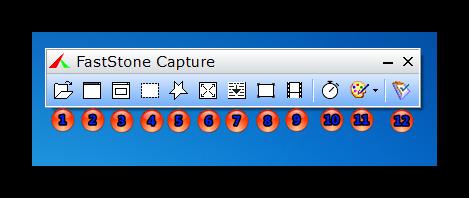 Панель инструментов в FastStone Capture