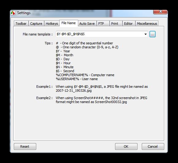 Переименование файлов в настройках FastStone Capture