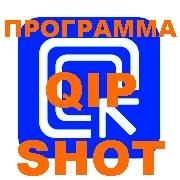 Программа QIP SHOT для скриншотов