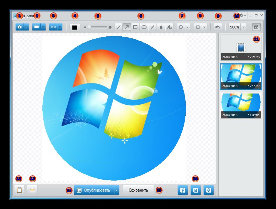 Рабочая область графического редактора Qip Shot