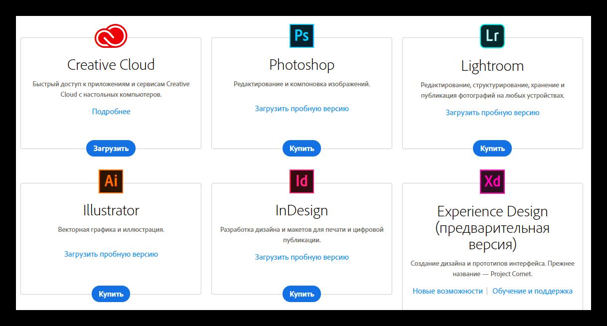 Разнообразие продуктов от Adobe