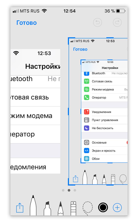 Редактирование скриншота в iPhone