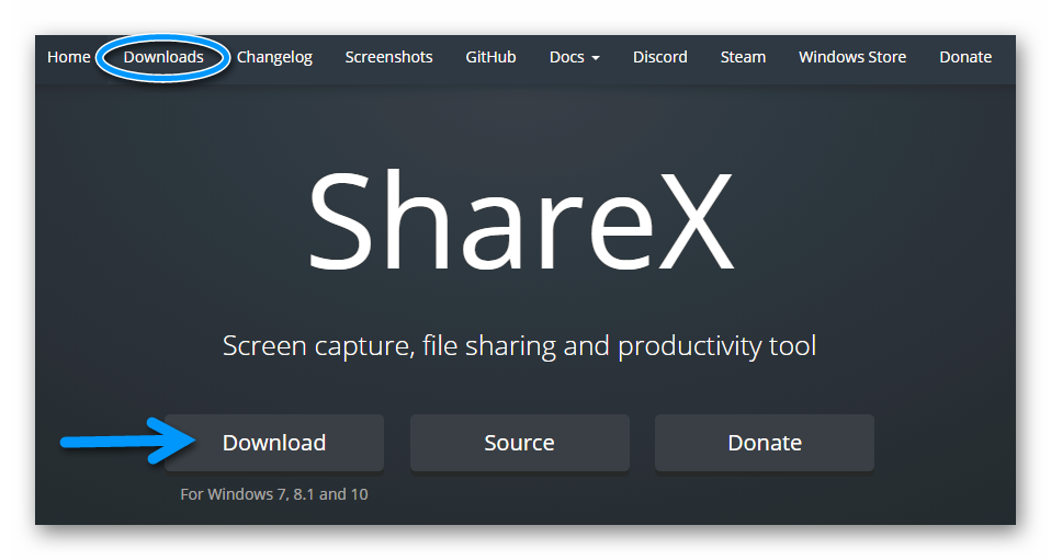 Скачать ShareX с официального сайта