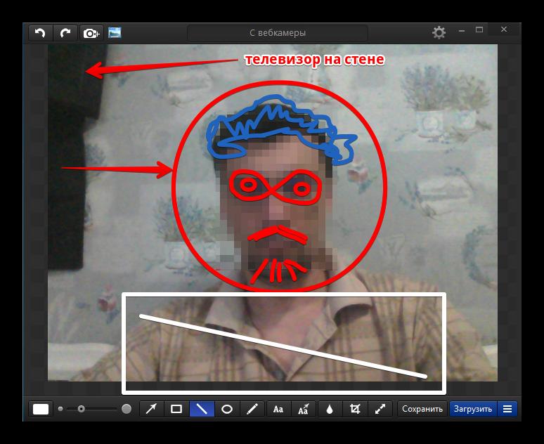 Снимок с Вэб-камеры в программе Monosnap
