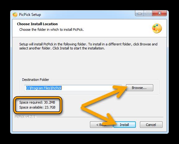 Выбор папки для сохранения установочных файлов PicPick