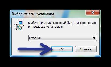 Выбор русского языка при установке Postimage