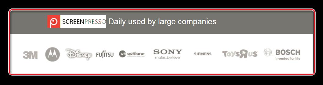 Компании работающие в программе Screenpresso