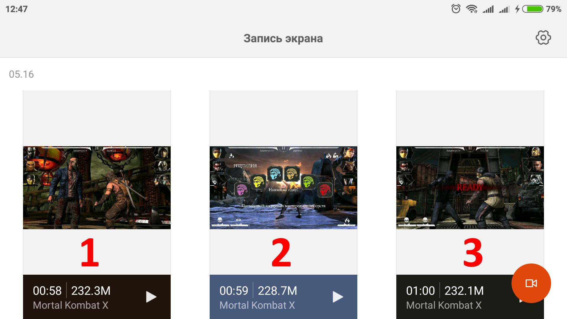 Примеры видеороликов с разной частотой кадров в Xiaomi Redmi 4 Pro
