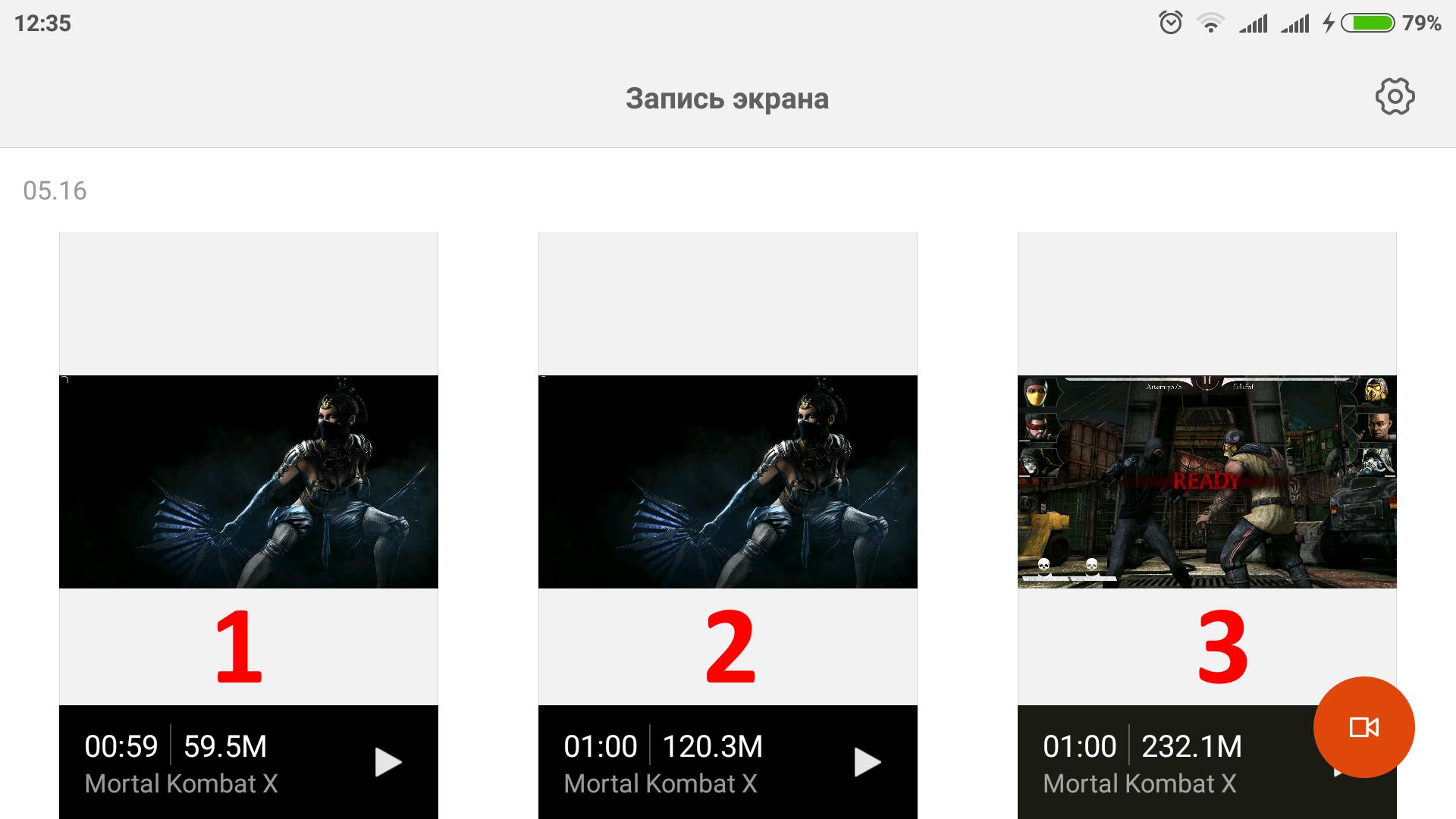 Примеры видеороликов с разным качеством в Xiaomi Redmi 4 Pro
