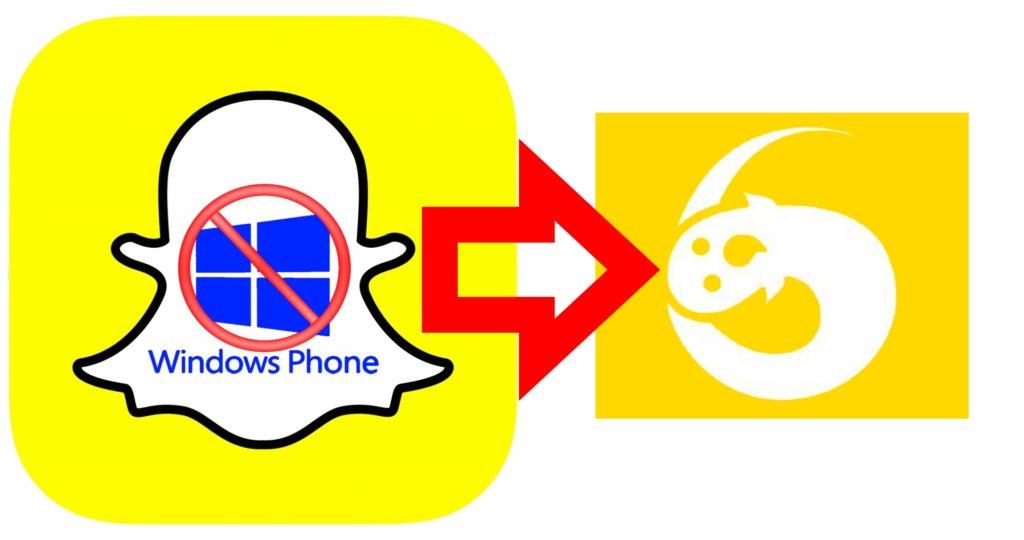 Приложения Snapchat нет в Windows Phone