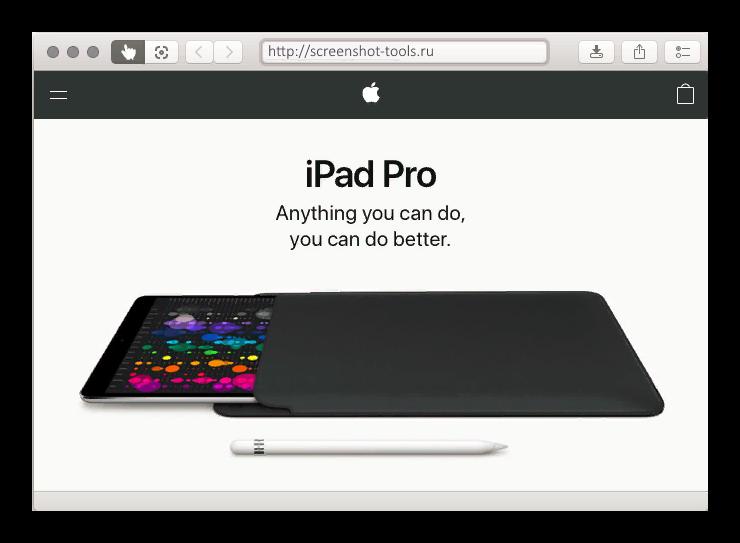 Скриншотер для МакОС