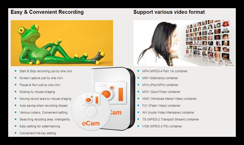 oCam от OhSoft