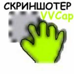 VVCap